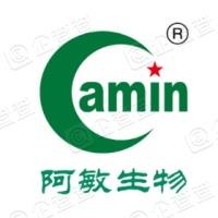 上海阿敏生物技术有限公司