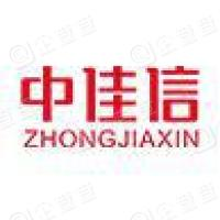 北京中佳信科技发展有限公司