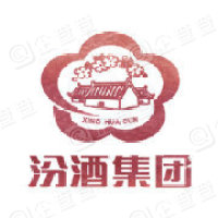 山西杏花村汾酒厂股份有限公司