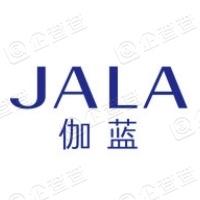 伽蓝(集团)股份有限公司