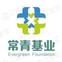 北京常青基业旅游发展股份有限公司