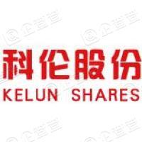 科伦塑业集团股份有限公司