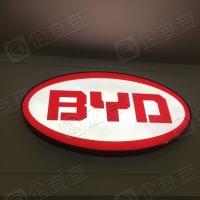 深圳市盛世开元汽车销售有限公司龙岗区分公司