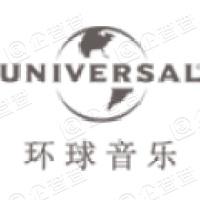 正东音乐娱乐咨询(北京)有限公司