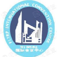 北京外研社国际会议中心有限公司