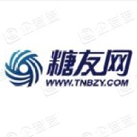 北京糖友文化传媒股份有限公司