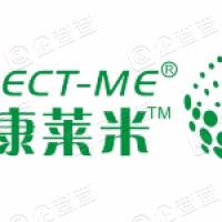 深圳市康莱米电子股份有限公司