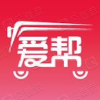 爱帮聚信(北京)科技有限公司
