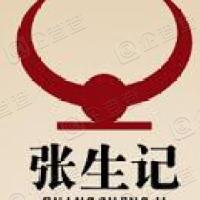 杭州张生记酒店管理有限公司