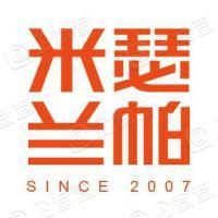 深圳市米瑟兰帕广告有限公司