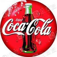 可口可乐饮料(上海)有限公司