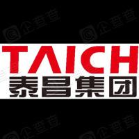 泰昌集团有限公司