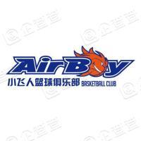 上海小飞人体育管理咨询有限公司