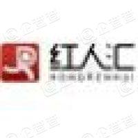 北京红人汇文化传播有限公司