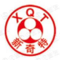 中广核新奇特(扬州)电气有限公司