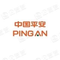 中国平安财产保险股份有限公司商城支公司