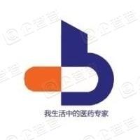 徐州汉邦医药连锁有限公司第一百六十三药店