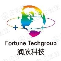 上海润欣科技股份有限公司