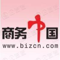 商中在线科技股份有限公司南京分公司