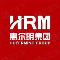 惠尔明(福建)化学工业股份有限公司