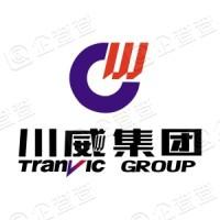 四川省川威集团有限公司
