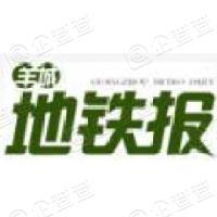 广州羊城地铁融媒科技有限公司