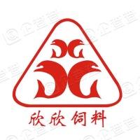 浙江欣欣饲料股份有限公司