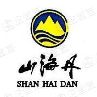 陕西医药控股集团山海丹药业股份有限公司