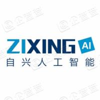 湖南省自兴教育科技有限公司
