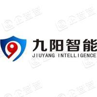 深圳市九阳安防智能工程有限公司