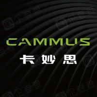 深圳市卡妙思电子科技有限公司