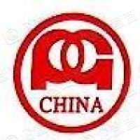 攀钢集团西昌钢钒有限公司