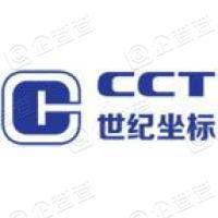 北京世纪坐标科技股份有限公司