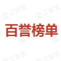 百誉联盟(北京)软件有限公司