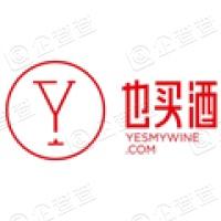 也买酒(武汉)网络科技有限公司