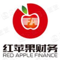 红苹果(北京)财务顾问有限公司