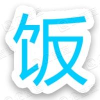 深圳市中经饭否科技有限公司
