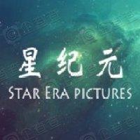 捷成星纪元影视文化传媒有限公司
