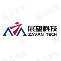 山东展望信息科技股份有限公司
