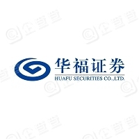 华福证券有限责任公司漳平和平中路证券营业部