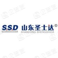 山东圣士达机械科技股份有限公司