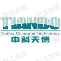 北京中科天博软件技术有限公司