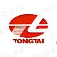 广西通泰运输集团股份有限公司