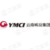 云南省城市建设投资集团有限公司