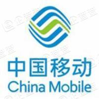 中国移动通信集团湖南有限公司邵阳分公司红旗营业厅