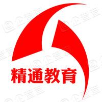 天津精通职业技术专修学院