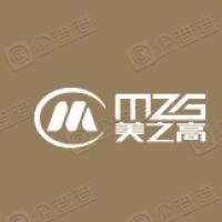 深圳市美之高科技股份有限公司