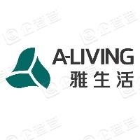 雅居乐雅生活服务股份有限公司