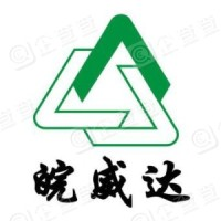 安徽威达环保科技股份有限公司