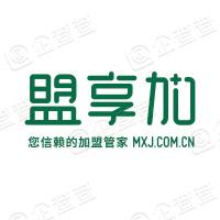 北京盟享加信息技术有限公司